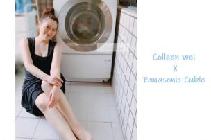 Panasonic|我家的健康洗衣專家-日本製滾筒洗衣機 Cuble