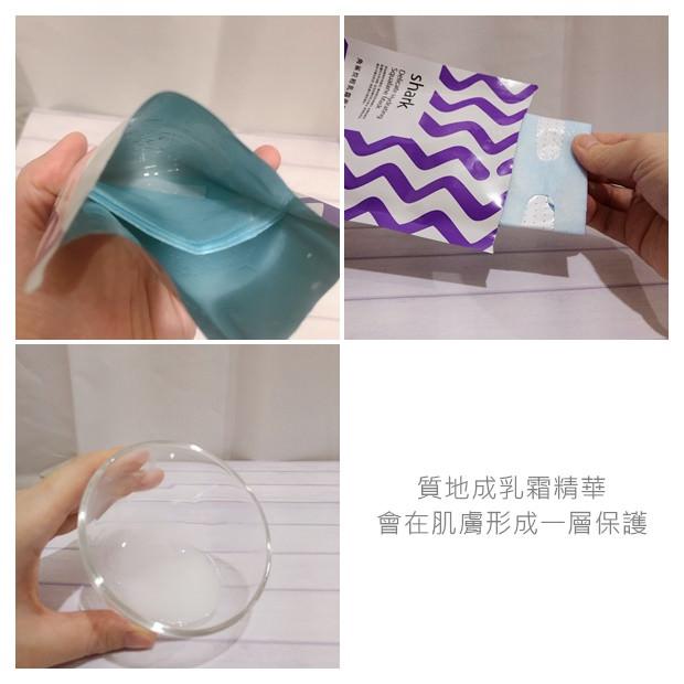 Image result for 角鯊烷輕乳霜面膜